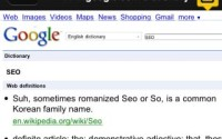 What does SEO Really Mean?